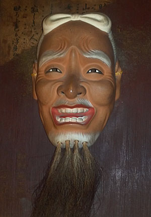 Noh theater character