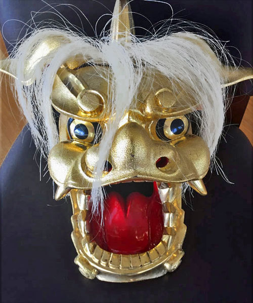 Unused Shishi mask from Japan, circa 1960