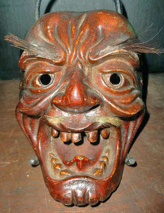 Old Man mask of Japanese Noh theater