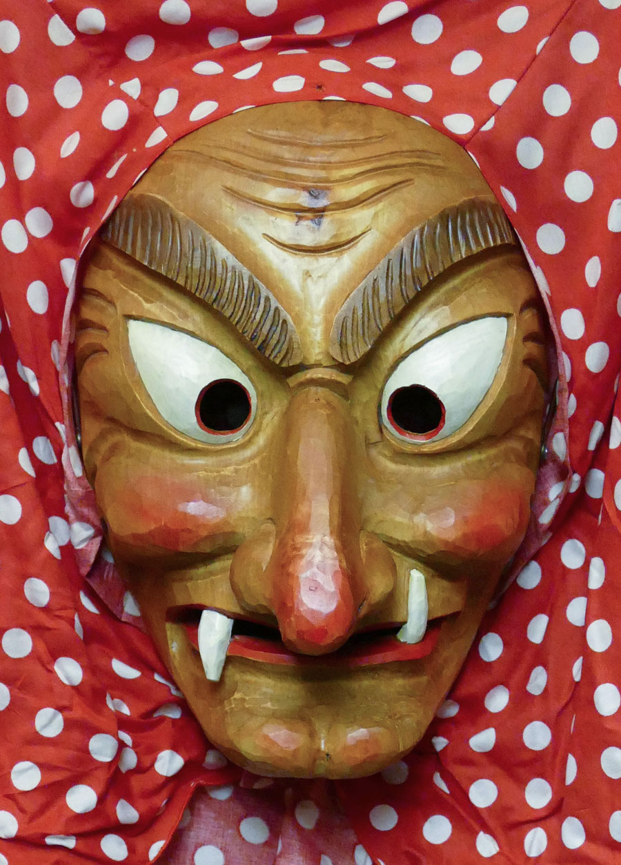 Witch mask from Germany