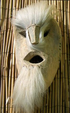 New Tarahumara mask