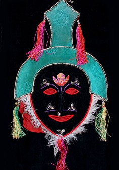 Unique mask from Tibet
