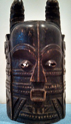 Unusual mask from the Congo