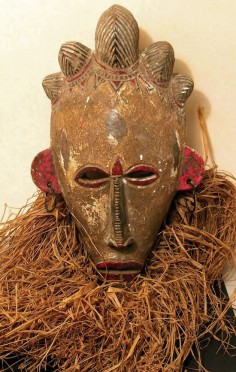 Small West African mask