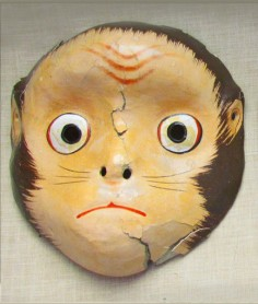 Cute Japanese party mask