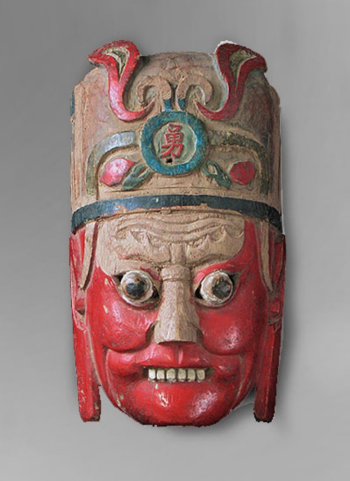 Rare old Chinese Nuo mask