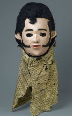 Elvis Presley Nyau mask from Malawi